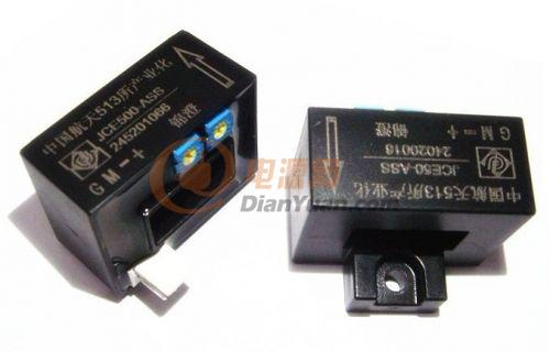 焊机专用霍尔电流传感器专用jce400-ass系列