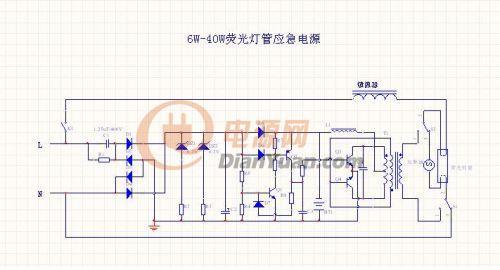 应急电路带节能灯-电源网
