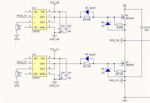 驱动方案:前段时间一直用ir2110系列 第一次该用光耦来驱动 电路图如图片