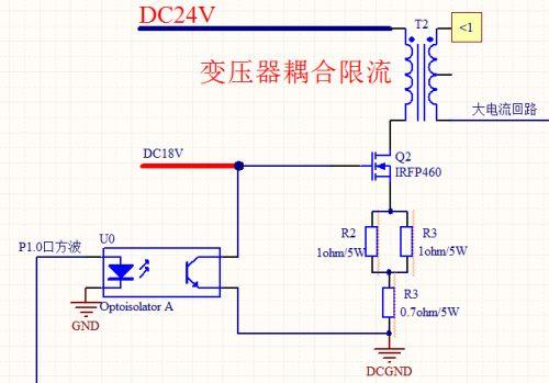 光耦和mos管组成的通断限流控制电路