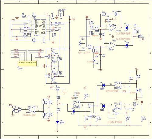 纯正弦波逆变器前级驱动板
